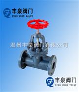 J41F-10S塑料法兰截止阀(RPP.PVC.PVDF,CPVC)