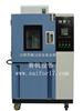 QLH-100小型空气热老化试验箱|小型热空气老化试验箱|小型高温老化箱
