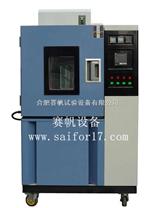 小型空氣熱老化試驗箱|小型熱空氣老化試驗箱|小型高溫老化箱