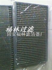 680*440*25板框式(不锈钢网)空气过滤器