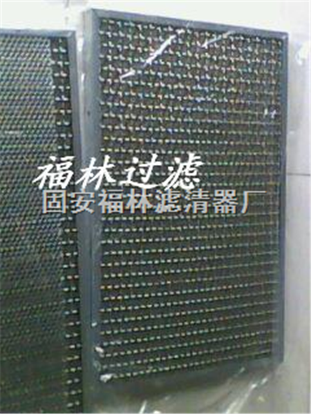 板框式(不锈钢网)空气过滤器