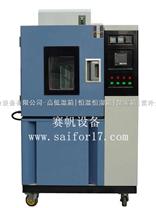 大連換氣老化箱價格/西安高溫老化試驗箱價格