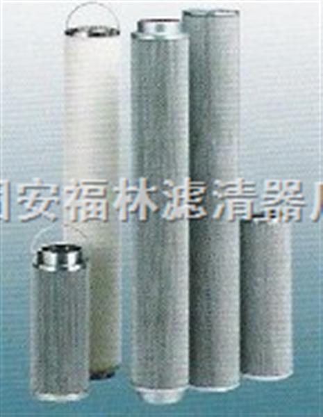 颇尔滤芯HC9021FDP4Z