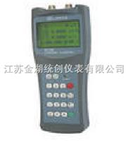 手持式超聲波流量計