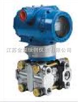TC1151/3351DR微差压变送器
