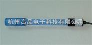 E-901型pH平面电极
