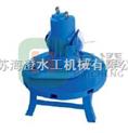 SPJ型深水曝气搅拌两用机