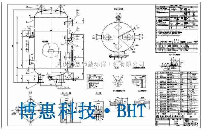 产品库 通用设备 其它通用设备 其它通用设备 设计盖章