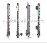 (侧装式)翻柱远传液位计价格