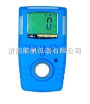 硫化氫氣體泄漏檢測儀