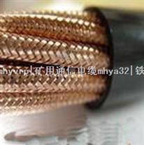 矿用电缆M22,矿用控制电缆MKV