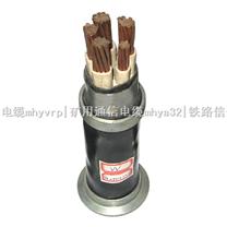 矿用电缆M32,矿用控制电缆MKV