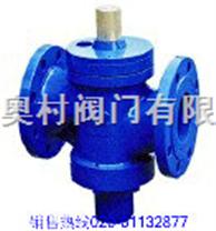 流量平衡阀 广州隔膜阀 进口隔膜阀 隔膜阀原理 隔膜阀标准