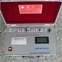 ZGY-III数字绝缘电阻测试仪