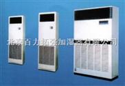 空调湿膜加湿器