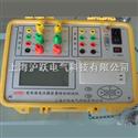 HYRC变压器容量特性测试仪