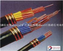 供应MVV MVV(矿用电缆)