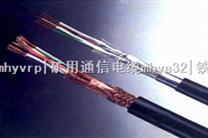供应矿用电缆主要产品,MHYAV,MHYA32,