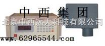 近紅外紙張水分測量儀/紅外紙張測濕儀(反射式)M309167