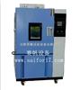 DHS-500淄博恒定湿热试验箱/德州低温低湿试验箱