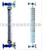 玻璃管式液位计