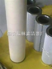 200*300透平油滤油机液压滤芯