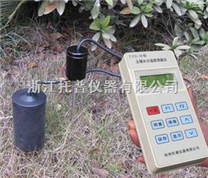 多參數土壤測量儀/土壤墒情記錄儀/土壤溫濕度記錄儀