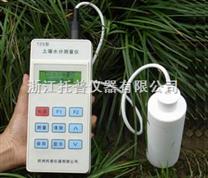 土壤水分檢測儀/土壤水分測量儀