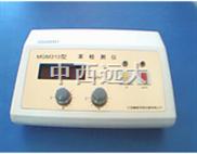 JK20MGM310(中西)-苯檢測儀/苯測試儀(室內環境檢測)