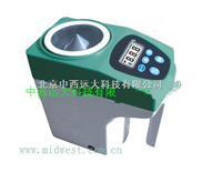 粮食水份测量仪/M300975