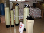 供應鈉離子軟水器