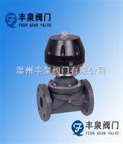 塑料气动UPVC隔膜阀