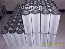 150*400(福林)滤油车液压滤芯
