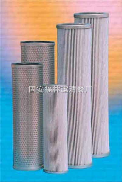 RFA-100*200液压滤芯