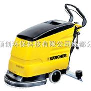 四川成都重慶貴州雲南西安凱馳手推式洗地吸幹機BD530Bp電瓶式
