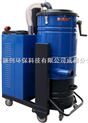 AY係列四川成都重慶貴州雲南西安高壓重型真空工業吸塵器
