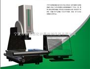 宁波VMA432手动影像测量仪