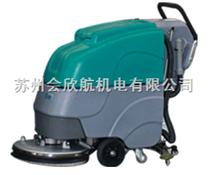 电瓶式自动洗地机 SA1-A500/45