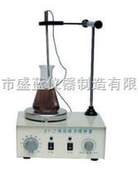 恒温磁力搅拌器