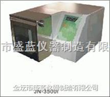 JN-3500i无菌均质器