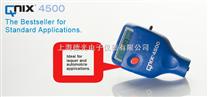 QNix4500塗鍍層測厚儀