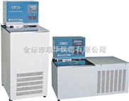 低溫恒溫水槽(低溫冷卻循環水機)