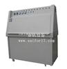 ZN-P吉林紫外光耐气候试验箱/苏州紫外线老化试验机