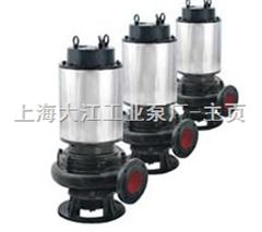 150-200-10-2500-15自动搅匀污水排污泵