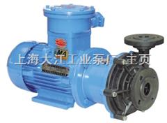 65CQF-3265CQF-32工程塑料磁力泵