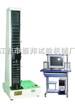 專業生產薄膜材料試驗機,橡膠材料試驗機,硫化儀廠家