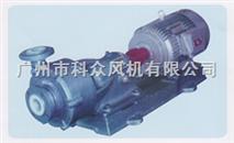 耐腐耐磨砂浆泵FSB-L氟塑料合金离心泵 FZXB-L型氟塑料耐腐蚀自吸泵