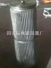 SF07/30*5压缩机蒸汽滤芯
