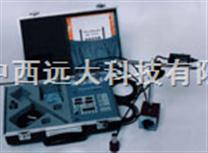 現場動平衡儀/R40-SB-8002