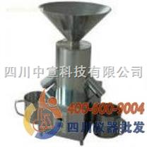 電動離心式分樣器-LXFY-II